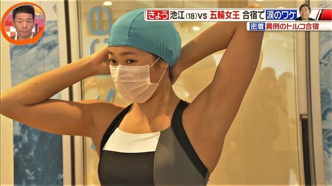 池江璃花子~Going!スポーツニュースで乳首ポチ再び!エロカワアスリート全開!0011shikogin