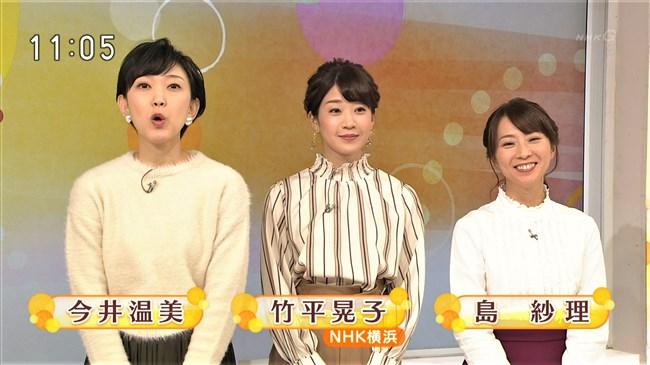 竹平晃子~NHKひるまえほっとで巨乳キャスター発見!こんなエロボディー見たことない!0002shikogin