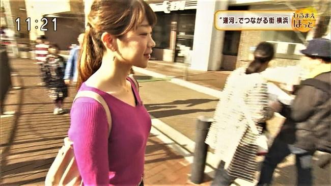 竹平晃子~NHKひるまえほっとで巨乳キャスター発見!こんなエロボディー見たことない!0003shikogin