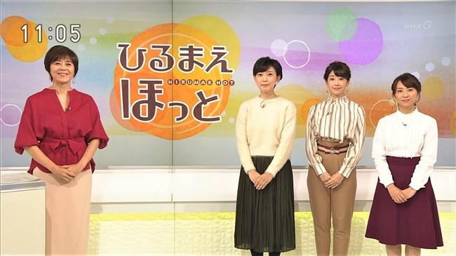竹平晃子~NHKひるまえほっとで巨乳キャスター発見!こんなエロボディー見たことない!0009shikogin