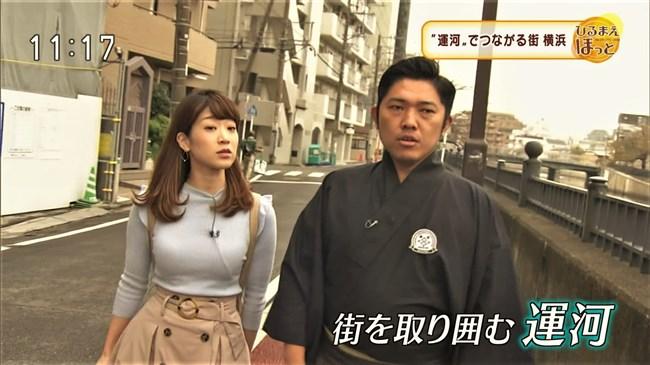 竹平晃子~NHKひるまえほっとで巨乳キャスター発見!こんなエロボディー見たことない!0010shikogin