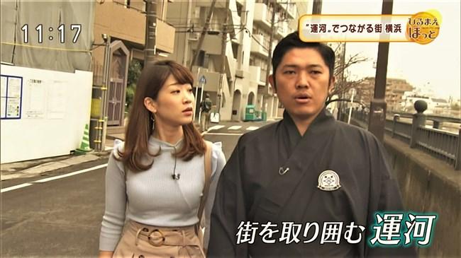 竹平晃子~NHKひるまえほっとで巨乳キャスター発見!こんなエロボディー見たことない!0011shikogin