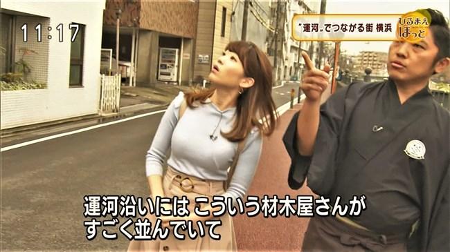 竹平晃子~NHKひるまえほっとで巨乳キャスター発見!こんなエロボディー見たことない!0012shikogin