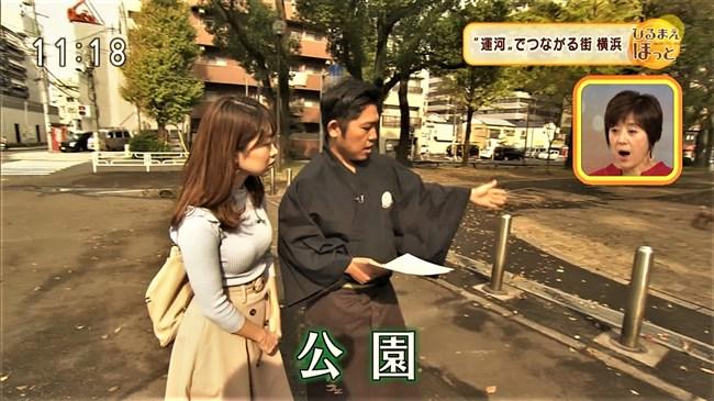 竹平晃子~NHKひるまえほっとで巨乳キャスター発見!こんなエロボディー見たことない!0013shikogin