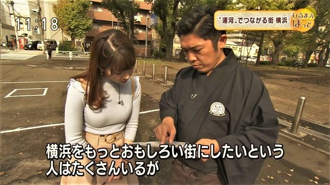 竹平晃子~NHKひるまえほっとで巨乳キャスター発見!こんなエロボディー見たことない!0014shikogin