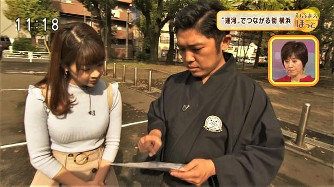 竹平晃子~NHKひるまえほっとで巨乳キャスター発見!こんなエロボディー見たことない!0015shikogin