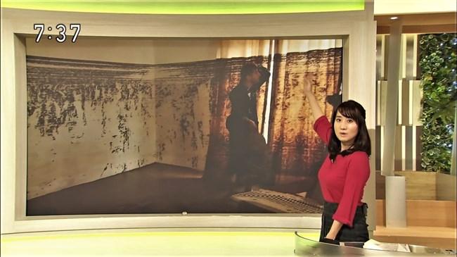 吉井明子~NHK-BSお天気コーナーでの天気図が隠れるほどの爆乳横チチが凄過ぎる!0002shikogin