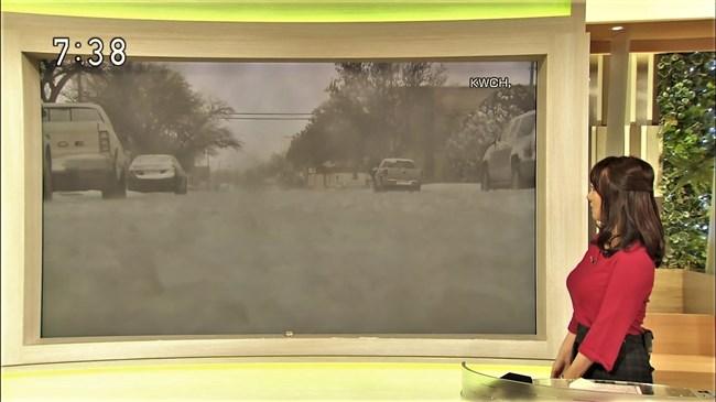 吉井明子~NHK-BSお天気コーナーでの天気図が隠れるほどの爆乳横チチが凄過ぎる!0009shikogin
