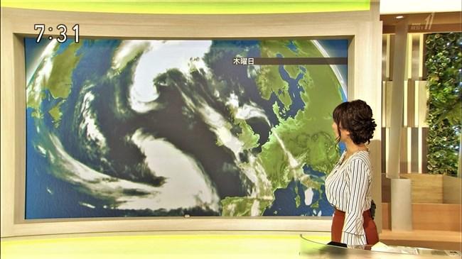 吉井明子~NHK-BSお天気コーナーでの天気図が隠れるほどの爆乳横チチが凄過ぎる!0011shikogin