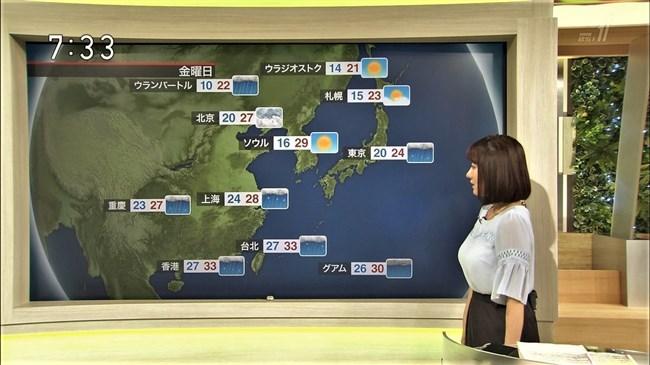 吉井明子~NHK-BSお天気コーナーでの天気図が隠れるほどの爆乳横チチが凄過ぎる!0013shikogin
