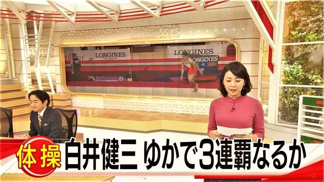 矢島悠子~スーパーJチャンネルでのピチピチニット服のたくましい胸元!0006shikogin