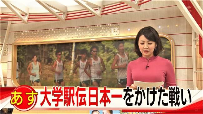矢島悠子~スーパーJチャンネルでのピチピチニット服のたくましい胸元!0007shikogin