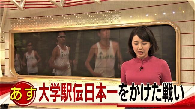 矢島悠子~スーパーJチャンネルでのピチピチニット服のたくましい胸元!0008shikogin
