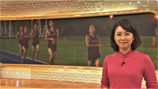 矢島悠子~スーパーJチャンネルでのピチピチニット服のたくましい胸元!0009shikogin