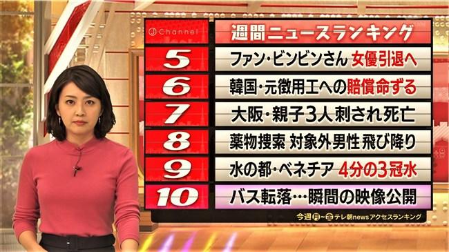 矢島悠子~スーパーJチャンネルでのピチピチニット服のたくましい胸元!0012shikogin