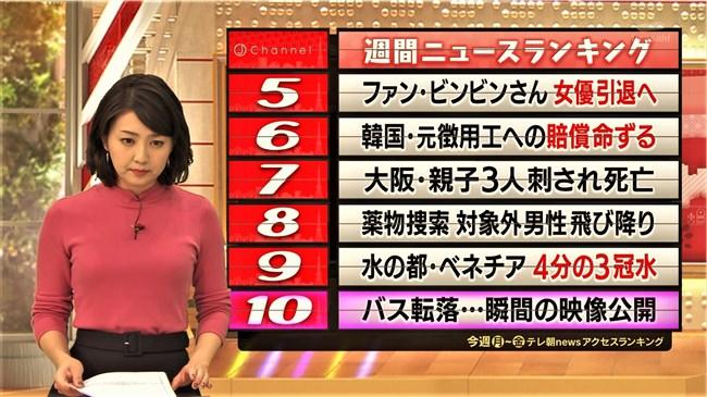 矢島悠子~スーパーJチャンネルでのピチピチニット服のたくましい胸元!0013shikogin