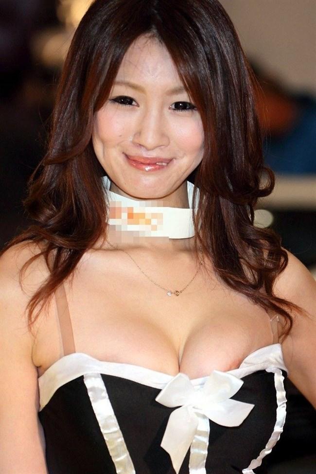 乳首ポロリや浮き出たマンスジが普通に晒されるキャンギャルの世界がスゴイ…。0016shikogin