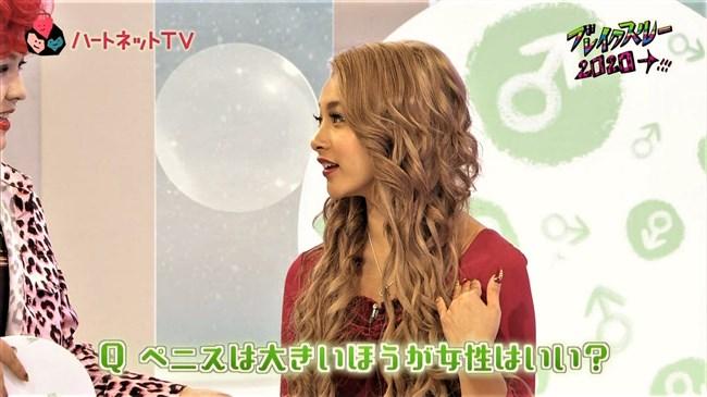 ゆきぽよ~NHK教育番組でセックスが好きだと明るく答えるゆきぽよが大好き!0008shikogin
