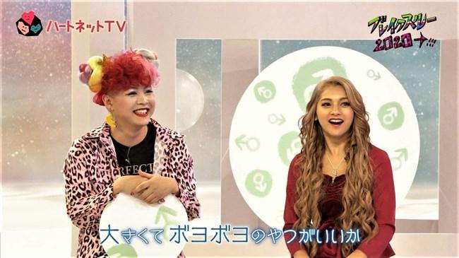 ゆきぽよ~NHK教育番組でセックスが好きだと明るく答えるゆきぽよが大好き!0009shikogin