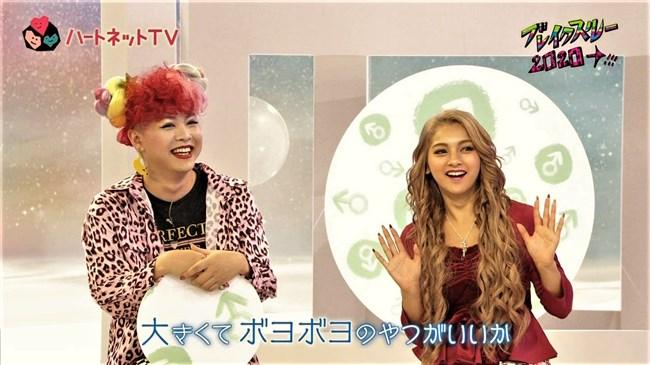 ゆきぽよ~NHK教育番組でセックスが好きだと明るく答えるゆきぽよが大好き!0010shikogin