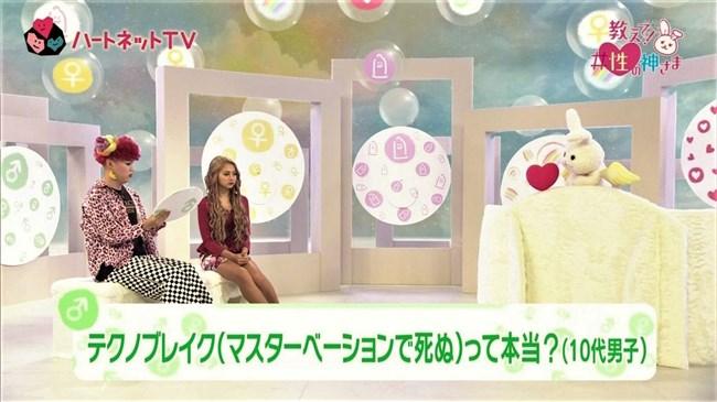 ゆきぽよ~NHK教育番組でセックスが好きだと明るく答えるゆきぽよが大好き!0011shikogin