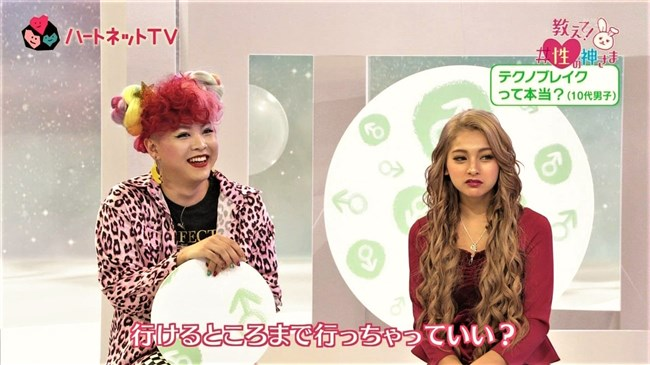 ゆきぽよ~NHK教育番組でセックスが好きだと明るく答えるゆきぽよが大好き!0012shikogin