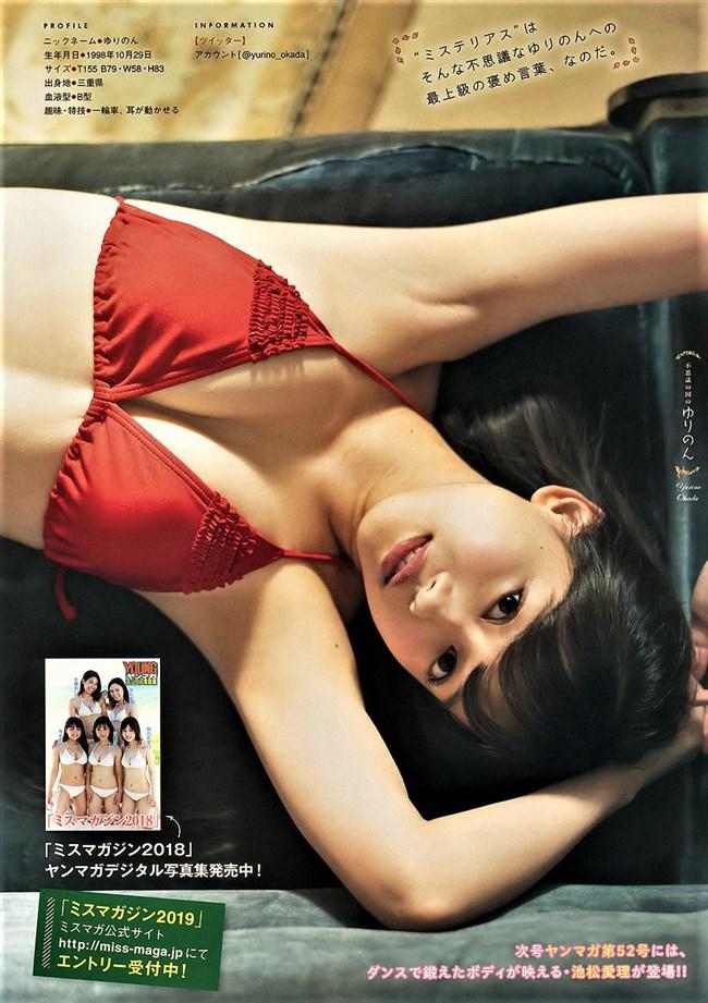 岡田佑里乃~ミスマガジンの水着グラビアがエロ女神っぽい美しさで最高!0006shikogin