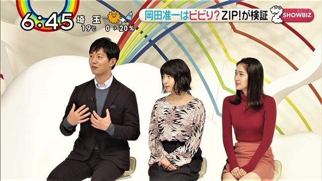 熊谷江里子~ZIP!でのミニスカの奥が見えそうな美脚がエロくて素晴らし過ぎ!0002shikogin