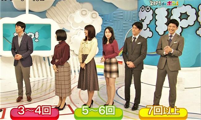 熊谷江里子~ZIP!でのミニスカの奥が見えそうな美脚がエロくて素晴らし過ぎ!0003shikogin