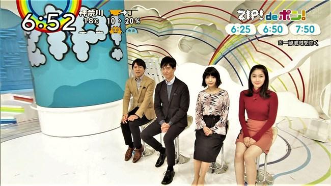 熊谷江里子~ZIP!でのミニスカの奥が見えそうな美脚がエロくて素晴らし過ぎ!0007shikogin