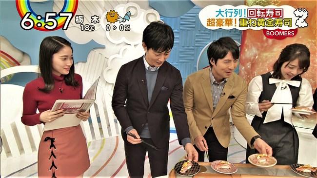 熊谷江里子~ZIP!でのミニスカの奥が見えそうな美脚がエロくて素晴らし過ぎ!0008shikogin
