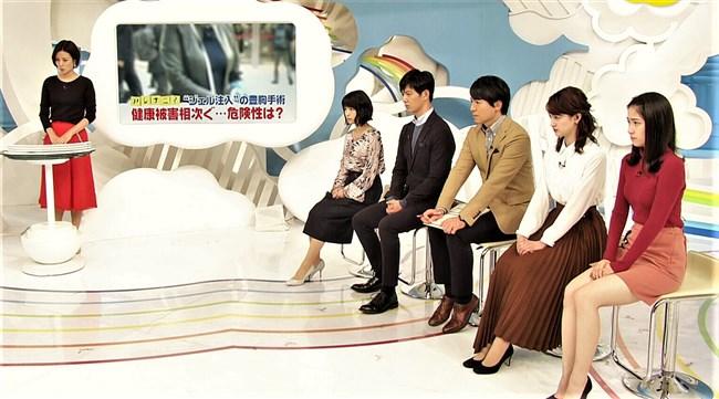 熊谷江里子~ZIP!でのミニスカの奥が見えそうな美脚がエロくて素晴らし過ぎ!0009shikogin