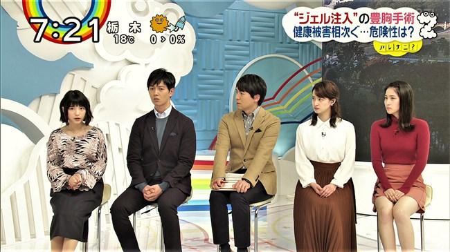 熊谷江里子~ZIP!でのミニスカの奥が見えそうな美脚がエロくて素晴らし過ぎ!0010shikogin
