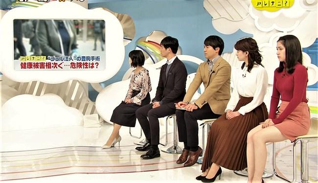 熊谷江里子~ZIP!でのミニスカの奥が見えそうな美脚がエロくて素晴らし過ぎ!0011shikogin