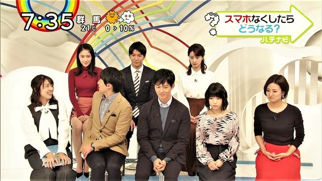 熊谷江里子~ZIP!でのミニスカの奥が見えそうな美脚がエロくて素晴らし過ぎ!0012shikogin