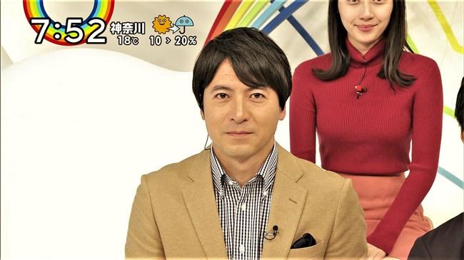 熊谷江里子~ZIP!でのミニスカの奥が見えそうな美脚がエロくて素晴らし過ぎ!0013shikogin