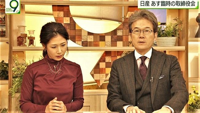 桑子真帆~ニュースウオッチ9でのブラウスの胸の膨らみがハンパ無く凄かった!0004shikogin