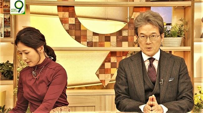 桑子真帆~ニュースウオッチ9でのブラウスの胸の膨らみがハンパ無く凄かった!0005shikogin