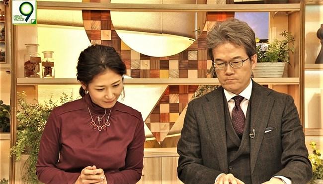 桑子真帆~ニュースウオッチ9でのブラウスの胸の膨らみがハンパ無く凄かった!0006shikogin