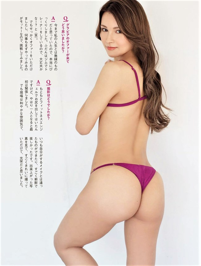 アミン・カレダ~美尻コンテストチャンピオンのヒップ画像が極エロ!0004shikogin