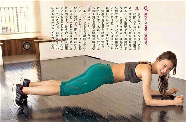アミン・カレダ~美尻コンテストチャンピオンのヒップ画像が極エロ!0006shikogin