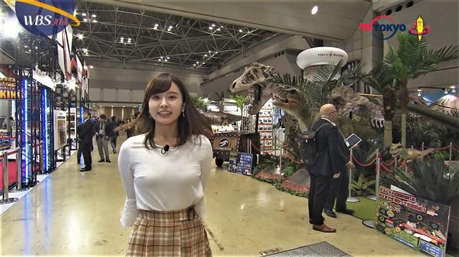 角谷暁子~最近ニット服での胸の膨らみが以前より増したように思うんだけど!0008shikogin
