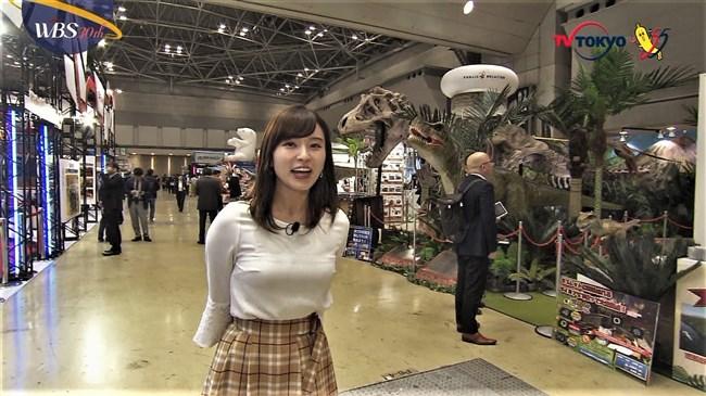 角谷暁子~最近ニット服での胸の膨らみが以前より増したように思うんだけど!0010shikogin
