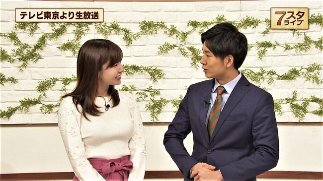 角谷暁子~最近ニット服での胸の膨らみが以前より増したように思うんだけど!0004shikogin