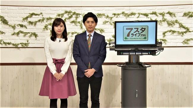 角谷暁子~最近ニット服での胸の膨らみが以前より増したように思うんだけど!0005shikogin