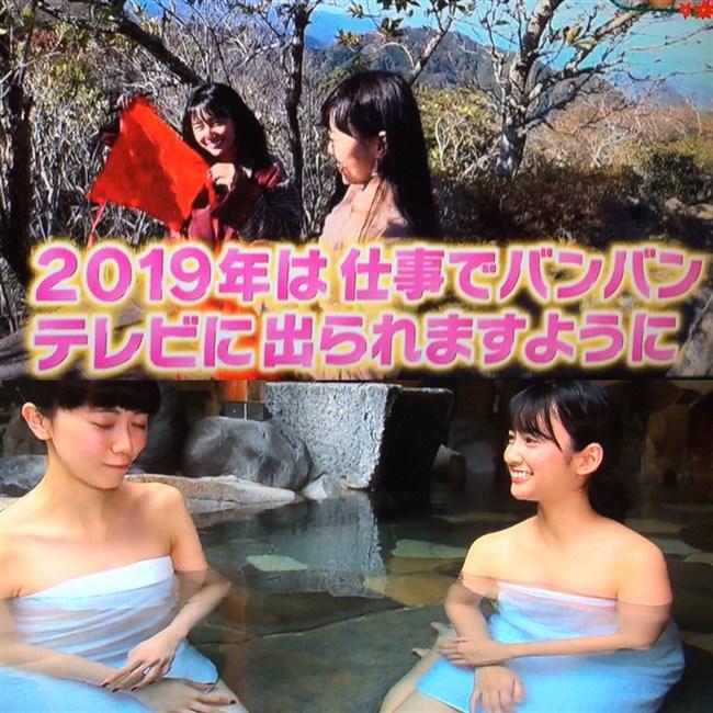 小泉遥~沖縄美人の初となる週プレ水着グラビアがエロ美し過ぎて超ドキドキ!0003shikogin