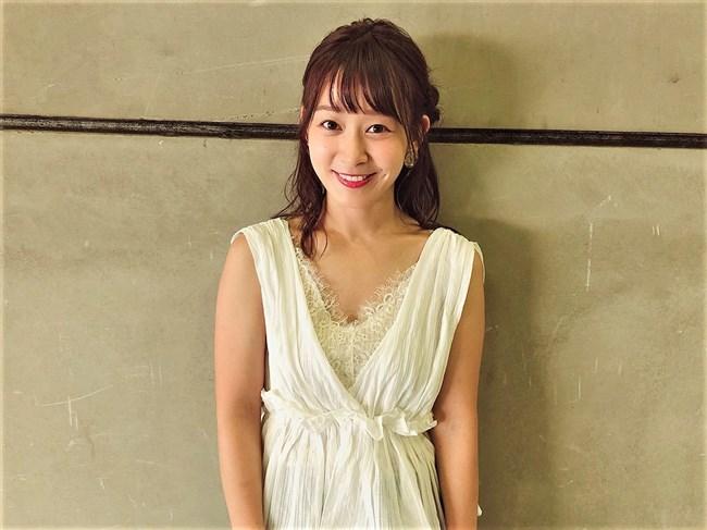 太田奈緒[AKB48]~週刊SPA!に掲載された水着グラビアがエロ過ぎて暴発した!0003shikogin