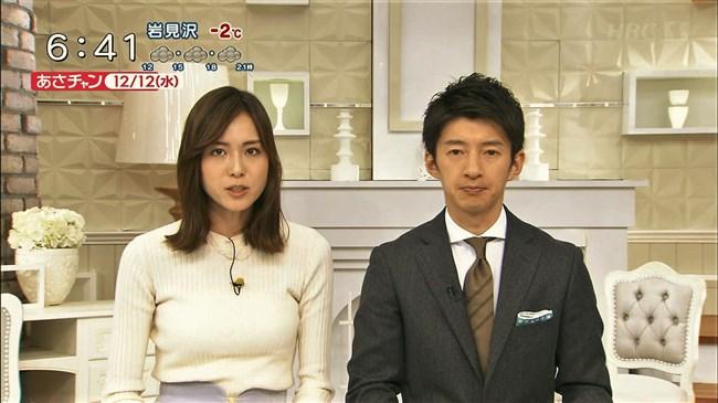 笹川友里~あさチャン!でのオッパイ強調のニット服姿を楽しみに早起き!!0015shikogin
