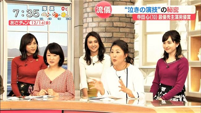 笹川友里~あさチャン!でのオッパイ強調のニット服姿を楽しみに早起き!!0012shikogin