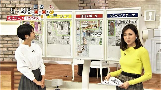 笹川友里~あさチャン!でのオッパイ強調のニット服姿を楽しみに早起き!!0016shikogin